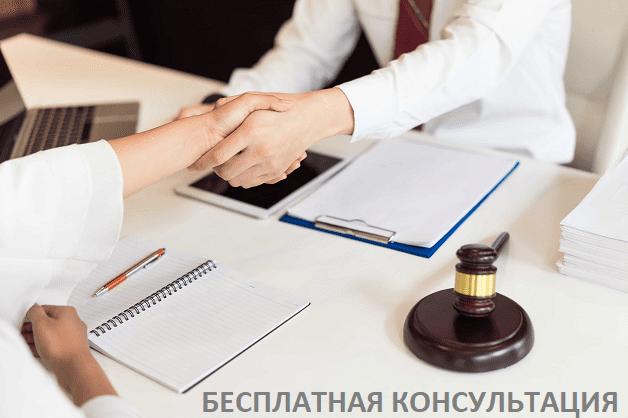 бесплатная юридическая консультация по наследственным вопросам
